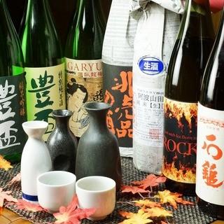 日本酒290円~