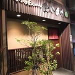 もち豚とんかつ たいよう - お店は武蔵小山商店街の脇を入ったところにあります