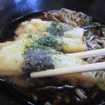 高尾山 とろろそば・とろろめしの日光屋 - 2016/1 これが食べたかった!