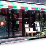 Restaurant Marusyan -