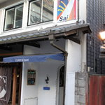 Curry & Bar Sai -