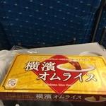 46840292 - 横濱オムライスのパッケージ