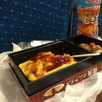 46840309 - 横濱オムライス・中身
