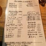 焼肉 とーがらし - 本日のおすすめ品!2016.1.27