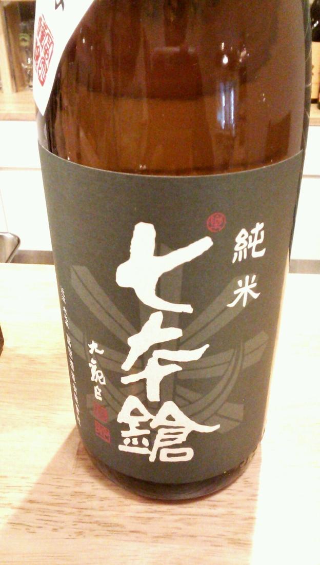 くずしフレンチの日本酒バル カネセ商店