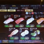京寿司 - 京寿司 門司店(福岡県北九州市門司区東新町)タッチパネル