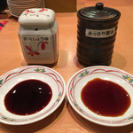 京寿司 - 京寿司 門司店(福岡県北九州市門司区東新町)醤油
