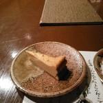 ようしん - 料理写真: