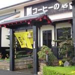 珈琲専門館 かいもん - 入口