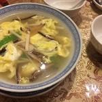中國料理 聚寳園 - 卵スープ2人前