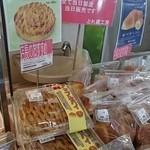 とれ蔵工房 - 料理写真: