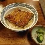 46847248 - 【ランチ】鰻丼1450円