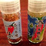 讃岐の味 塩がま屋 - こだわりの薬味
