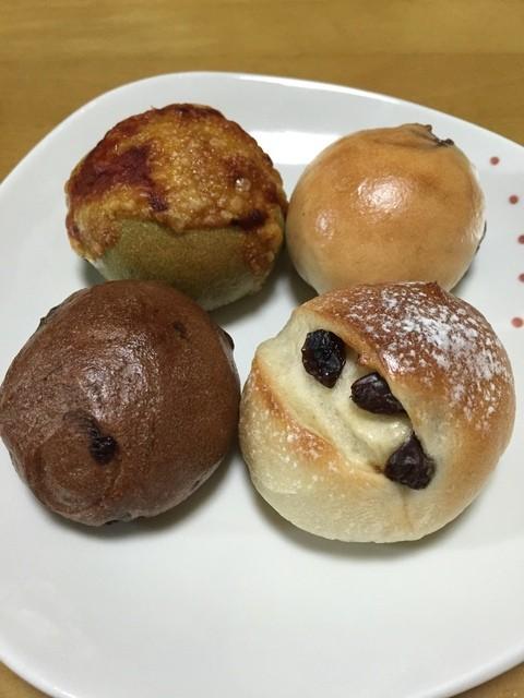 グットオーブン - いろいろちっちゃなベーグル