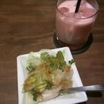 es - サラダ イチゴミルクジュース