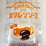 46852360 - 昭和の味