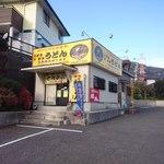 Gansodokidokiudon - 店の外観