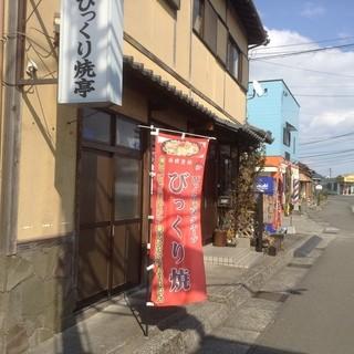 JR加納駅から徒歩5分とアクセス良好☆