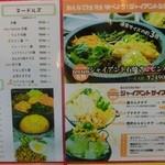 アジアの台所 tenten -