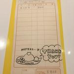 台湾カフェ Zen - あーもうやっちゃった。こういうの胸キュンなんだってば!!!