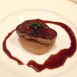 プロヴァンス - 料理写真:フォアグラのポワレ・大根のコンソメ煮添え