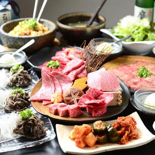 ◆宴会は選べる4つのコースから♪リーズナブル~最高級まで♪