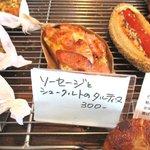 Boulangerie 粉桜 - (2016,01/24)