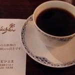 カフェ・ビシュエ - ブルマン