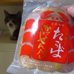 古川製菓 - 料理写真:かにせんべい