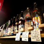 立呑み処 甲 - 酒の種類が多い