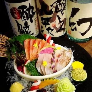 ここにしかない旨い日本酒あります!!