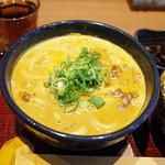 悠讃 - カレーうどん(900円)