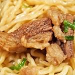 麺舎 ヒゲイヌ - 牛スジつけ麺(牛スジ)