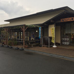 道の駅 松浦海のふるさと館 - 海のふるさと館です この中にお店が有ります。