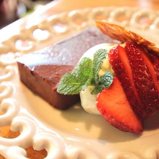 大人のチョコレートテリーヌ