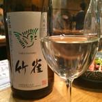 日本酒バル Chintara - 竹雀