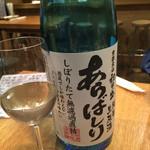 日本酒バル Chintara - 初日の出
