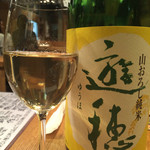 日本酒バル Chintara - ゆうほ