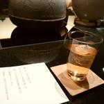 46898587 - 水出し棒茶