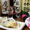 四季彩酒膳 げんや - ドリンク写真: