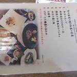 46899621 - コース料理