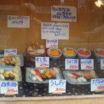 おたる鮨玄 - ショーウインドウです、店内には単品の握りの値段が明朗会計になっています