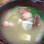 46900596 - 長嶺鮮魚で仕入れたアサヒガニの味噌汁