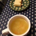 46902633 - ランチセットのスープとフォカッチャ