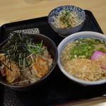クアテルメ宝泉坊 レストラン - ベーコン丼・うどん