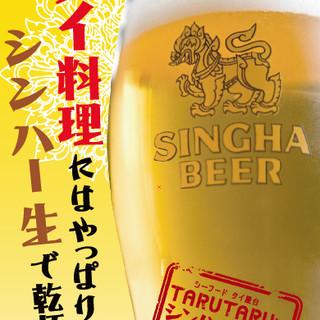 タイのビール『シンハー生ビール』が飲めるTARUTARU