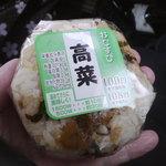 松浦魚市場協会売店 - 2016/1/20