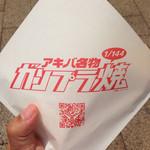 46924075 - 包装紙
