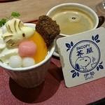 46924475 - ウッドストックほうじ茶パフェ w/ホットコーヒー