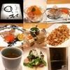 Nakamura - 料理写真:☆【和洋遊膳 中村】さん…(≧▽≦)/~♡☆